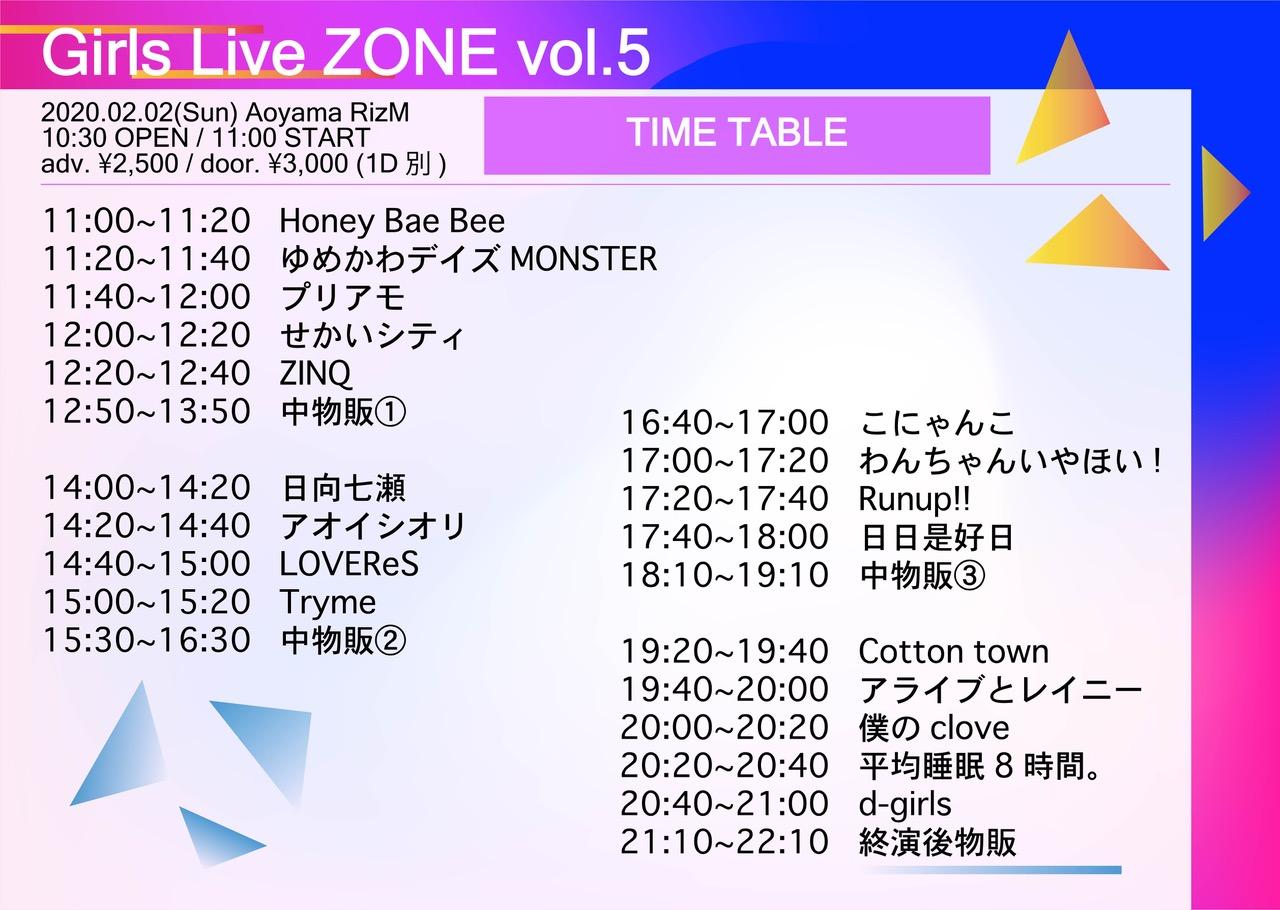 Girls Live ZONE vol.5