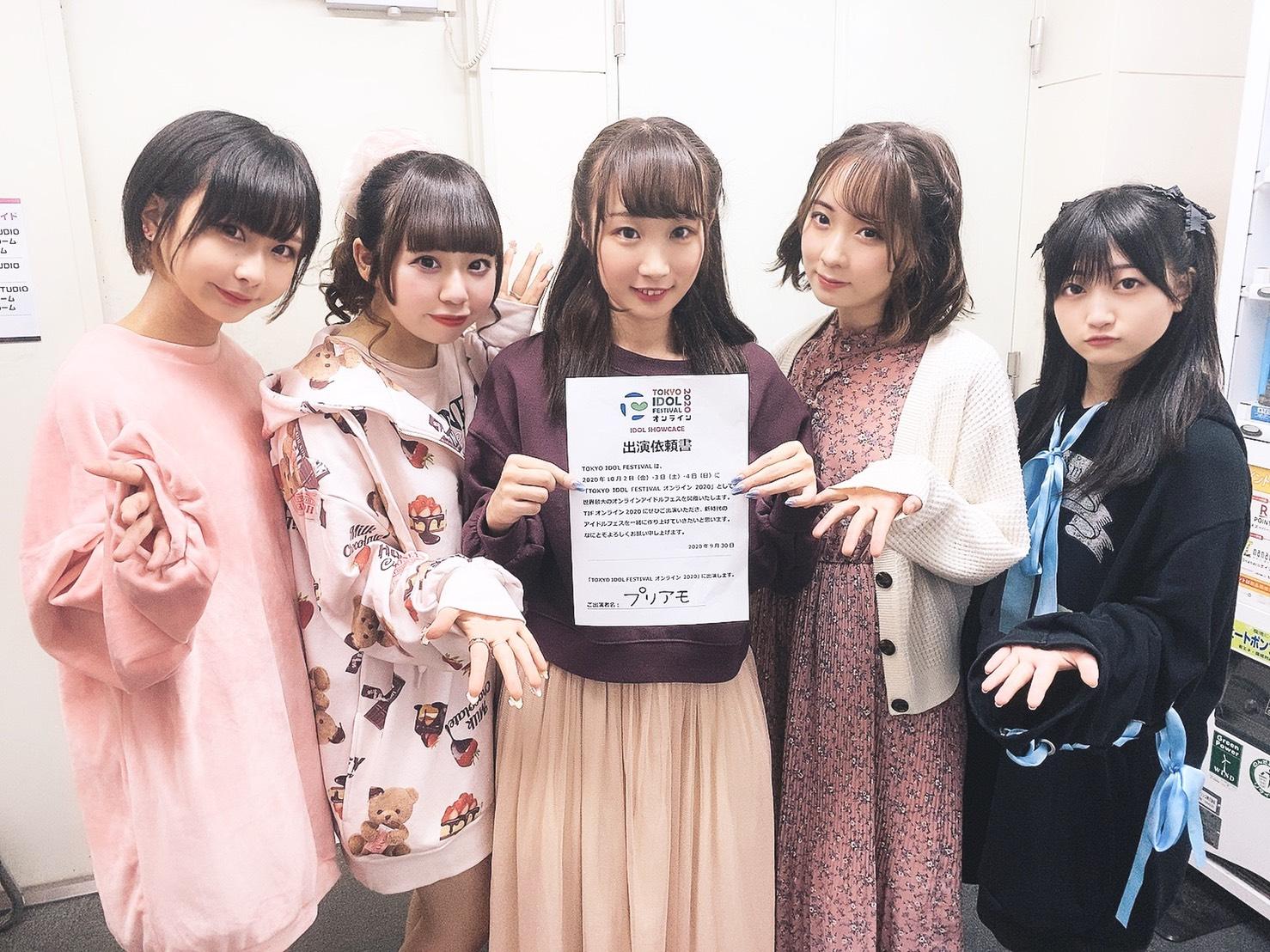【出演決定】『TOKYO IDOL FESTIVALオンライン 2020』