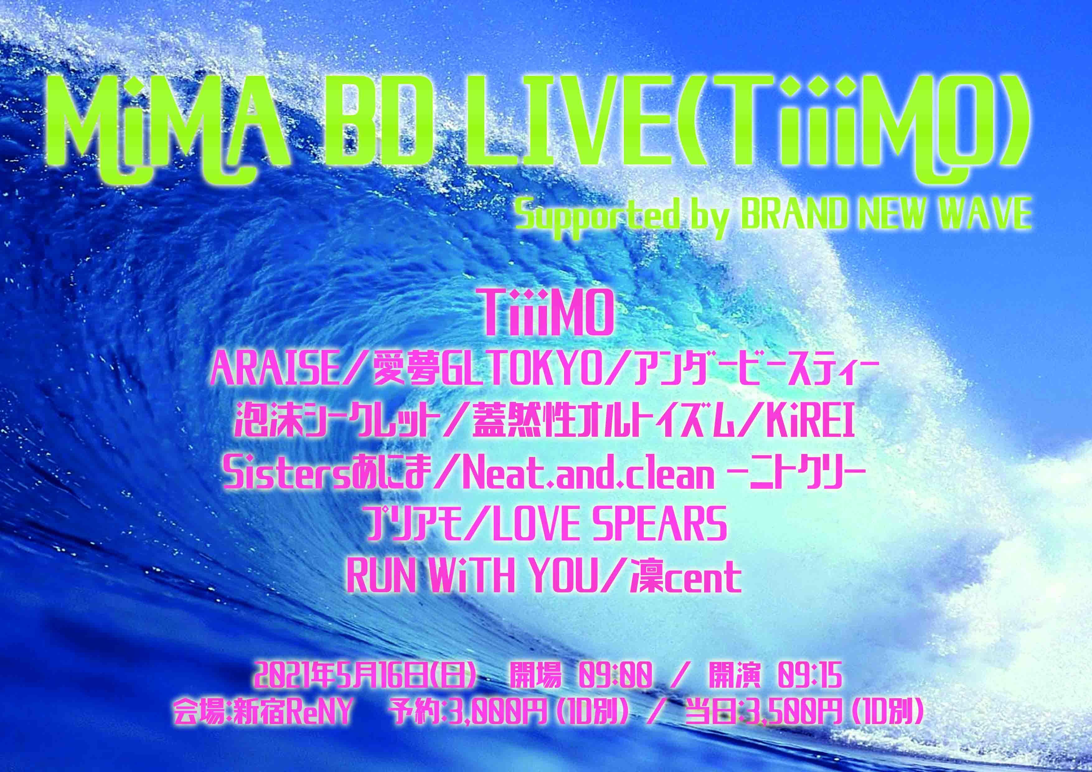 MiMA BD LIVE(TiiiMO)